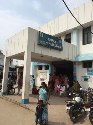 outpatient department india